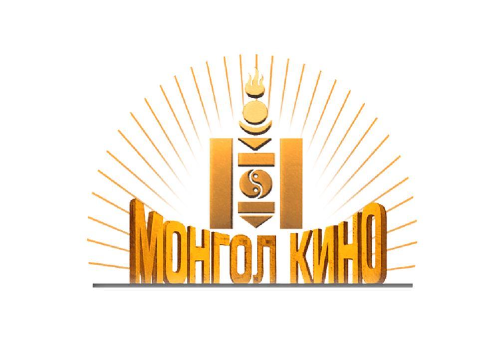 Mongol kino logo