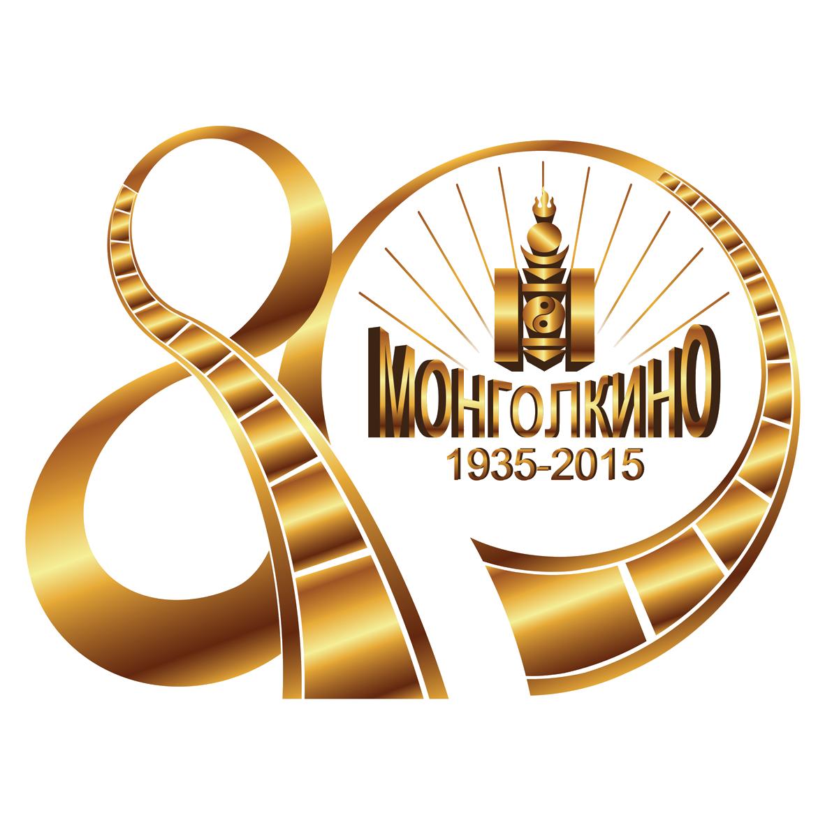 Монгол кино нэгтгэл